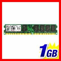 増設メモリー 1GB デスクトップパソコン用 SDRAM DDR2-800 PC2-6400 Trancend トランセンド[JM800QLU-1G]
