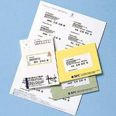 インクジェット ラベル用紙 宛名 ファイン A4 120シール[JP-TA10A]
