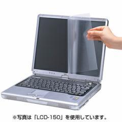 液晶保護フィルム 11.6インチ用 反射防止タイプ [LCD-116W]