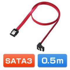 SATAケーブル 0.5m 高速転送SATA3対応 下L型 両コネクタラッチ付き シリアルATAケーブル自作用 DOS/Vパーツ[TK-SATA3-05SL]