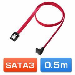 SATAケーブル 0.5m 高速転送SATA3対応 上L型 ストレート側ラッチ付き シリアルATAケーブル自作用 DOS/Vパーツ[TK-SATA3-05UL]