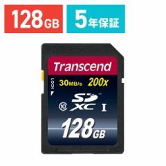 【送料無料】SDカード 128GB Class10 最大30MB/s Transcend SDXCカード [TS128GSDXC10]