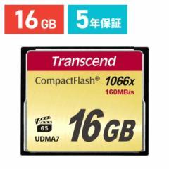 【送料無料】コンパクトフラッシュカード 16GB 1066倍速 CFカード コンパクトフラッシュ[TS16GCF1000]トランセンド