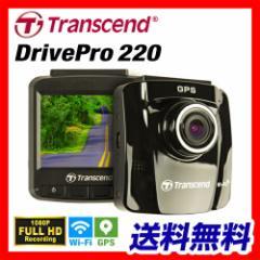 【送料無料】 フルHD ドライブレコーダー GPS搭載 常時録画 速度&衝突センサー トランセンド DrivePro 220 [TS16GDP220M-J]