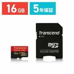 マイクロSDカード microSD16GB Class10 UHS-I 600倍速 SD変換アダプタ付属 トランセンド microSDHC [TS16GUSDHC10U1]