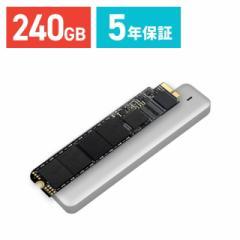 【送料無料】MacBook Air 専用SSD 240GB アップグレードキット JetDrive 500 [TS240GJDM500] トランセンド