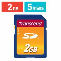 SDカード 2GB Wii対応 Trancend トランセンド 永久保証 [TS2GSDC]