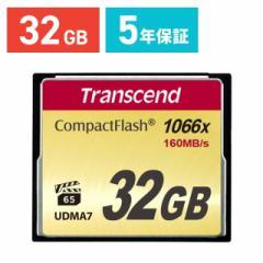 【送料無料】コンパクトフラッシュカード 32GB 1000倍速 CFカード コンパクトフラッシュ[TS32GCF1000]トランセンド
