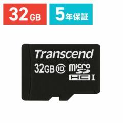 マイクロSDカード microSD32GB class10 Transcend社製 micro SDHCカード 永久保証 [TS32GUSDC10]
