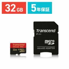 【送料無料】マイクロSDカード microSD 32GB Clas...