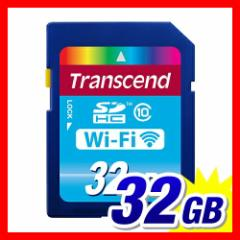 【送料無料】Wi-Fi SDカード SDHC 32GB class10 T...