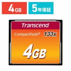 コンパクトフラッシュカード 4GB 133倍速 CFカード コンパクトフラッシュ[TS4GCF133]トランセンド