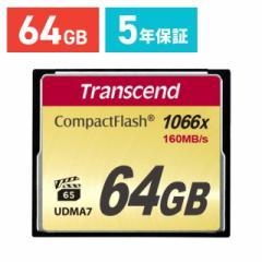 【送料無料】コンパクトフラッシュカード 64GB 1000倍速 CFカード コンパクトフラッシュ[TS64GCF1000]トランセンド