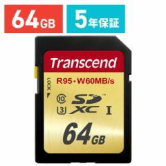 【送料無料】 SDカード 64GB Class10 UHS-I U3 R:95 W60MB/s Transcend SDXCカード 永久保証 [TS64GSDU3]トランセンド