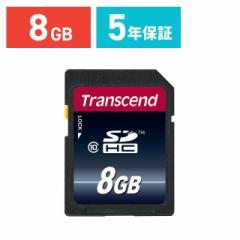SDカード 8GB Class10 永久保証 Trancend トランセンド SDHCカード [TS8GSDHC10]