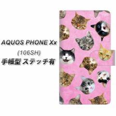 メール便送料無料 AQUOS PHONE Xx 106SH 手帳型スマホケース【ステッチタイプ】【SC934 ねこどっと ピンク】(アクオスフォンXx/106sh/ス
