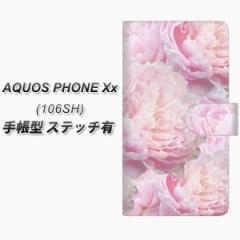 メール便送料無料 AQUOS PHONE Xx 106SH 手帳型スマホケース【ステッチタイプ】【YI885 フラワー6】(アクオスフォンXx/106sh/スマホケー