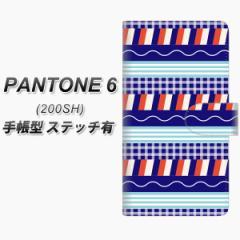 メール便送料無料 PANTONE6 200SH DisneyMobile DM014SH 共用 手帳型スマホケース【ステッチタイプ】【FD818 サマーパターン(大町)】(