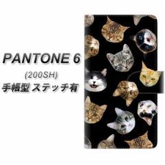 メール便送料無料 PANTONE6 200SH DisneyMobile DM014SH 共用 手帳型スマホケース【ステッチタイプ】【SC933 ねこどっと ブラック】(パン