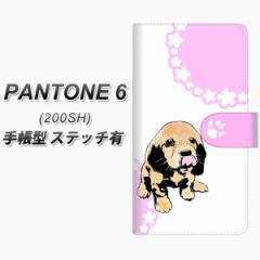 メール便送料無料 PANTONE6 200SH DisneyMobile DM014SH 共用 手帳型スマホケース【ステッチタイプ】【YF993 バウワウ04】(パントン6/デ