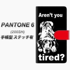 メール便送料無料 PANTONE6 200SH DisneyMobile DM014SH 共用 手帳型スマホケース【ステッチタイプ】【YF997 バウワウ08】(パントン6/デ