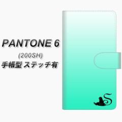 メール便送料無料 PANTONE6 200SH DisneyMobile DM014SH 共用 手帳型スマホケース【ステッチタイプ】【YI860 イニシャル ネコ S】(パント