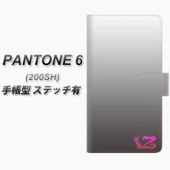 メール便送料無料 PANTONE6 200SH DisneyMobile DM014SH 共用 手帳型スマホケース【ステッチタイプ】【YI867 イニシャル ネコ Z】(パント
