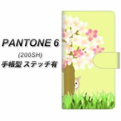 メール便送料無料 PANTONE6 200SH DisneyMobile DM014SH 共用 手帳型スマホケース【ステッチタイプ】【YJ019 柴犬 かくれんぼ】(パントン