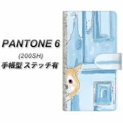 メール便送料無料 PANTONE6 200SH DisneyMobile DM014SH 共用 手帳型スマホケース【ステッチタイプ】【YJ020 柴犬 かくれんぼ2】(パント