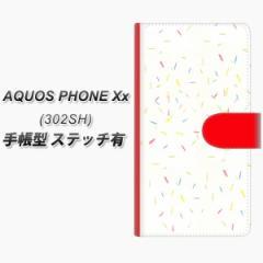 メール便送料無料 SoftBank AQUOS PHONE Xx 302SH 手帳型スマホケース【ステッチタイプ】【FD814 色鉛筆(藤浪)】(アクオスフォンXx/302