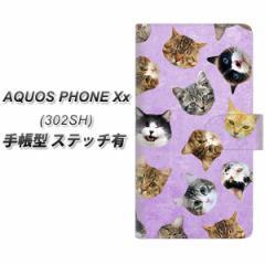 メール便送料無料 SoftBank AQUOS PHONE Xx 302SH 手帳型スマホケース【ステッチタイプ】【SC936 ねこどっと パープル】(アクオスフォンX