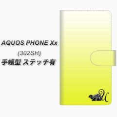 メール便送料無料 SoftBank AQUOS PHONE Xx 302SH 手帳型スマホケース【ステッチタイプ】【YI862 イニシャル ネコ U】(アクオスフォンXx/