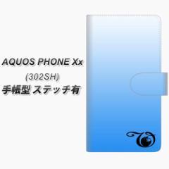 メール便送料無料 SoftBank AQUOS PHONE Xx 302SH 手帳型スマホケース【ステッチタイプ】【YI863 イニシャル ネコ V】(アクオスフォンXx/