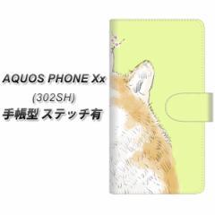 メール便送料無料 SoftBank AQUOS PHONE Xx 302SH 手帳型スマホケース【ステッチタイプ】【YJ015 柴犬3】(アクオスフォンXx/302sh/スマ