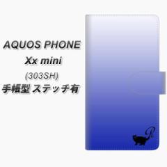 メール便送料無料 SoftBank AQUOS PHONE Xx mini 303SH 手帳型スマホケース【ステッチタイプ】【YI859 イニシャル ネコ R】(アクオスフォ