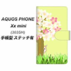 メール便送料無料 SoftBank AQUOS PHONE Xx mini 303SH 手帳型スマホケース【ステッチタイプ】【YJ019 柴犬 かくれんぼ】(アクオスフォン
