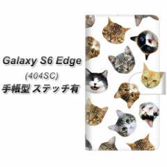メール便送料無料 Galaxy S6 edge 404SC 手帳型スマホケース 【ステッチタイプ】【SC937 ねこどっと ホワイト】(ギャラクシーS6 エッジ 4