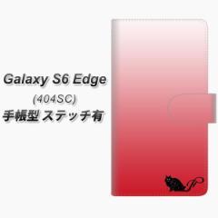 メール便送料無料 Galaxy S6 edge 404SC 手帳型スマホケース 【ステッチタイプ】【YI847 イニシャル ネコ F】(ギャラクシーS6 エッジ 404