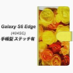 メール便送料無料 Galaxy S6 edge 404SC 手帳型スマホケース 【ステッチタイプ】【YI880 フラワー1】(ギャラクシーS6 エッジ 404SC/404S