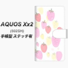 メール便送料無料 softbank AQUOS Xx2 502SH 手帳型スマホケース 【ステッチタイプ】【FD804 いちご(山本)】(アクオス ダブルエックス2
