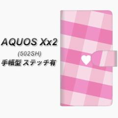 メール便送料無料 softbank AQUOS Xx2 502SH 手帳型スマホケース 【ステッチタイプ】【FD806 ブーケ(勝野)】(アクオス ダブルエックス2