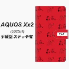 メール便送料無料 softbank AQUOS Xx2 502SH 手帳型スマホケース 【ステッチタイプ】【FD807 にゃんこ01(勝野)】(アクオス ダブルエッ