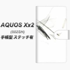 メール便送料無料 softbank AQUOS Xx2 502SH 手帳型スマホケース 【ステッチタイプ】【FD823 クロッキー(稲永)】(アクオス ダブルエッ