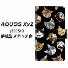 メール便送料無料 softbank AQUOS Xx2 502SH 手帳型スマホケース 【ステッチタイプ】【SC933 ねこどっと ブラック】(アクオス ダブルエッ