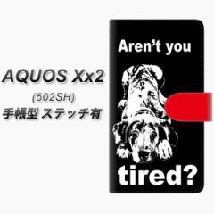 メール便送料無料 softbank AQUOS Xx2 502SH 手帳型スマホケース 【ステッチタイプ】【YF997 バウワウ08】(アクオス ダブルエックス2 502