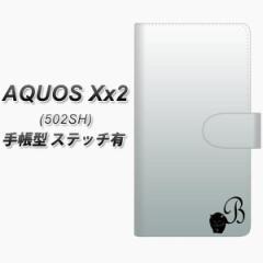 メール便送料無料 softbank AQUOS Xx2 502SH 手帳型スマホケース 【ステッチタイプ】【YI843 イニシャル ネコ B】(アクオス ダブルエック