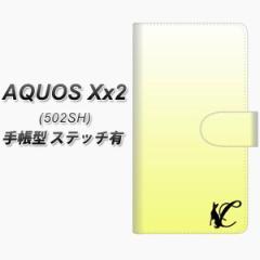 メール便送料無料 softbank AQUOS Xx2 502SH 手帳型スマホケース 【ステッチタイプ】【YI844 イニシャル ネコ C】(アクオス ダブルエック