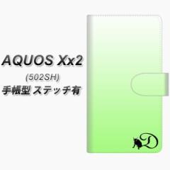 メール便送料無料 softbank AQUOS Xx2 502SH 手帳型スマホケース 【ステッチタイプ】【YI845 イニシャル ネコ D】(アクオス ダブルエック