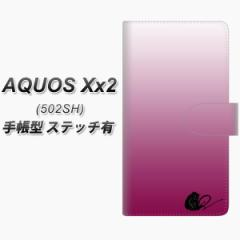 メール便送料無料 softbank AQUOS Xx2 502SH 手帳型スマホケース 【ステッチタイプ】【YI849 イニシャル ネコ H】(アクオス ダブルエック