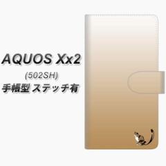 メール便送料無料 softbank AQUOS Xx2 502SH 手帳型スマホケース 【ステッチタイプ】【YI850 イニシャル ネコ I】(アクオス ダブルエック